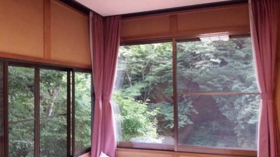 Tenei-mura, Japan: H