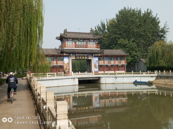 Handan, China: Long Hu Park....
