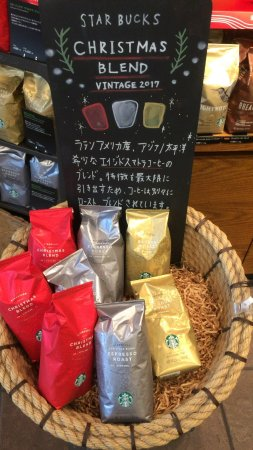 starbucks coffee kichijoji ekimae starbucks christmas blend vintage 2017 20171103