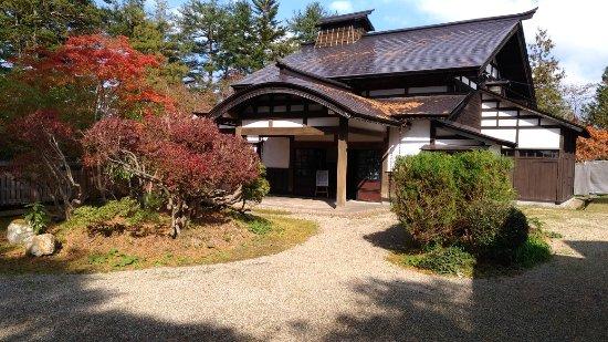 Togaku Sakamoto Residence