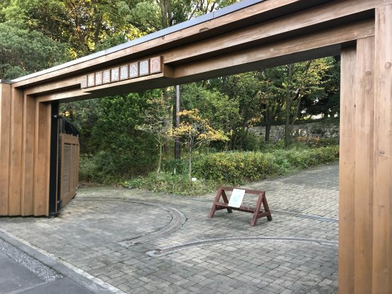 Tokyo Port Wildbird Park