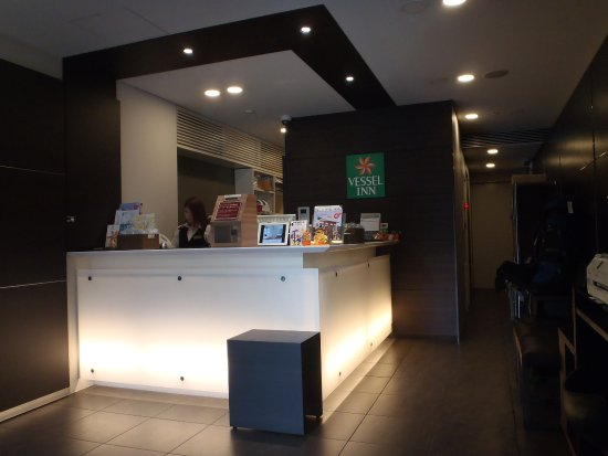 Vessel Inn Hiroshima-Ekimae: フロント