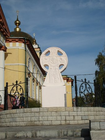 The Worship Cross in Memory of St. Cyril and Methodius