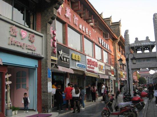 Xiangyang, Chine : ナンみたいな五香餅の店