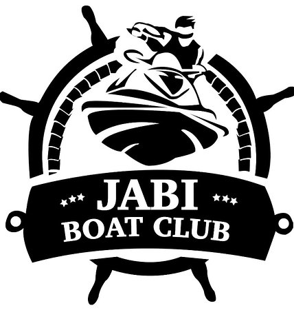 Jabi Boat Club: getlstd_property_photo