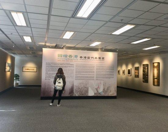 XiangGang KeJi DaXue ZhanLanGuan