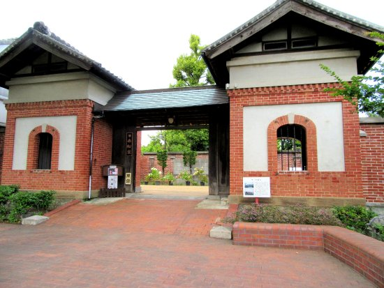 Kyu Akamatsuke Memorial