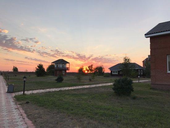 Astrakhan Oblast, Rosja: Территория базы