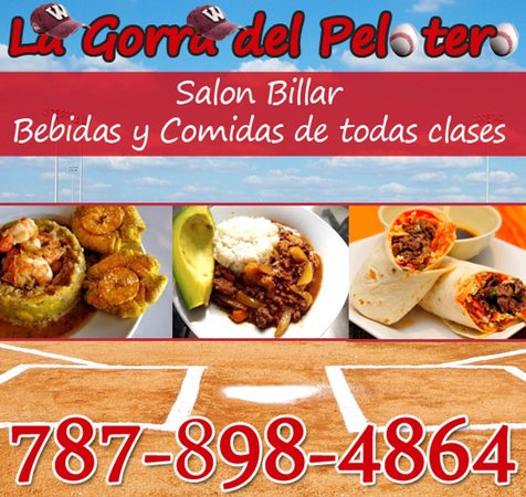 56e2441972b29 La Gorra Del Pelotero