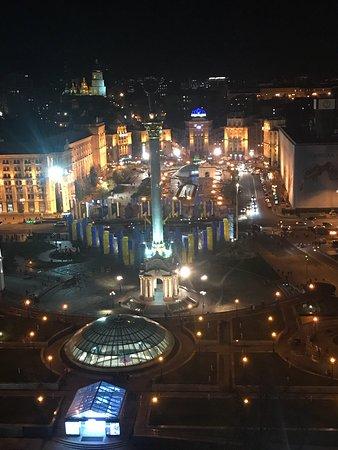 Hotel Ukraine: photo0.jpg