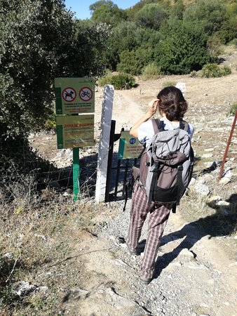 Parque natural de la Sierra de Grazalema : ingresso