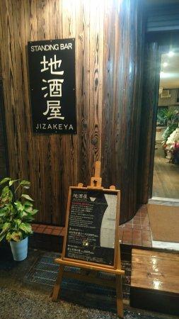 Standing Bar Jizakeya