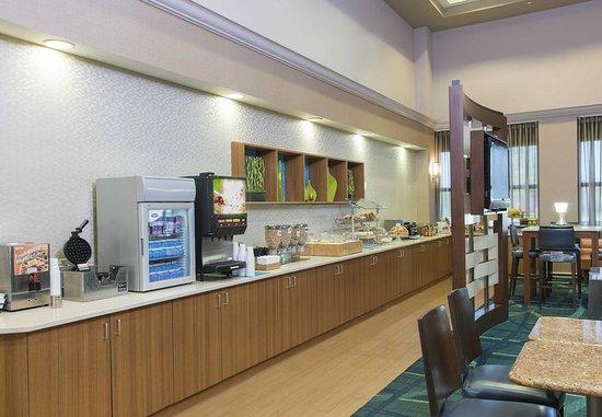 Πεόρια, Ιλινόις: Breakfast Buffet