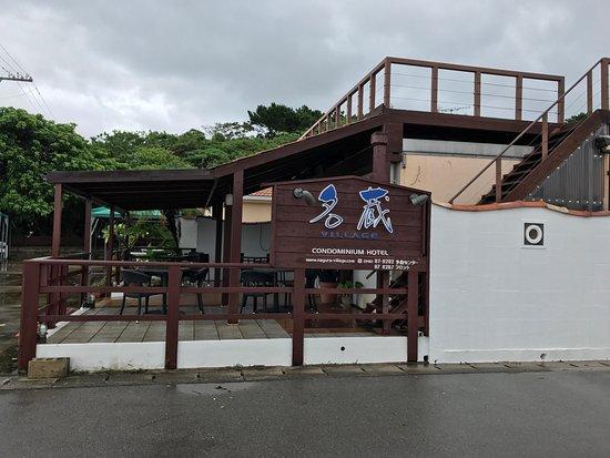 Nagura Village: 名蔵ビレッジから直ぐ近くのビーチです。