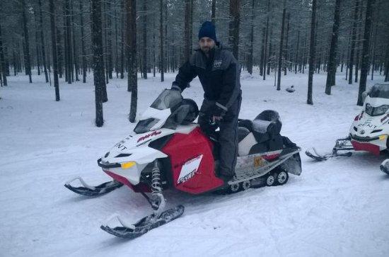 Experiencia de Snowmobile Safari y...