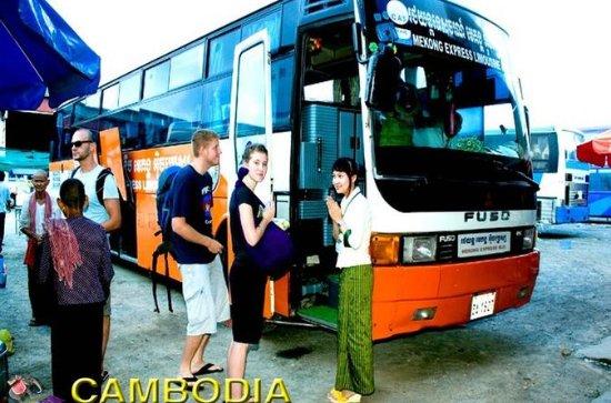 Sharing Bus Public Siem Reap to Phnom Penh