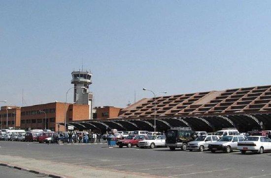 Arrival Transfer service in Kathmandu