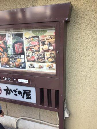 Kadoma, Japão: photo0.jpg