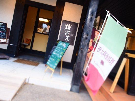Chosei-mura, Japan: photo2.jpg