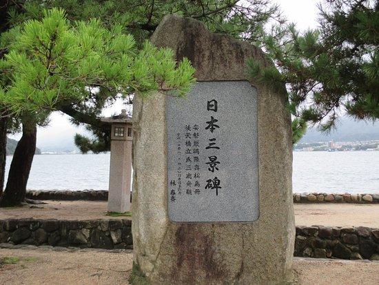 Imagen de Monument of Nihon Sankei