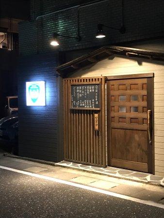 Amami Izakaya Goppachi
