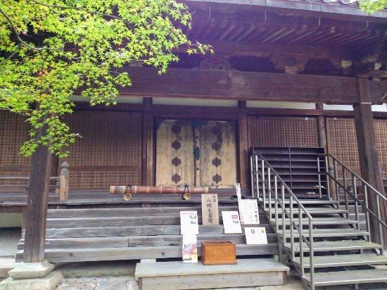 Zenboritsuji Temple