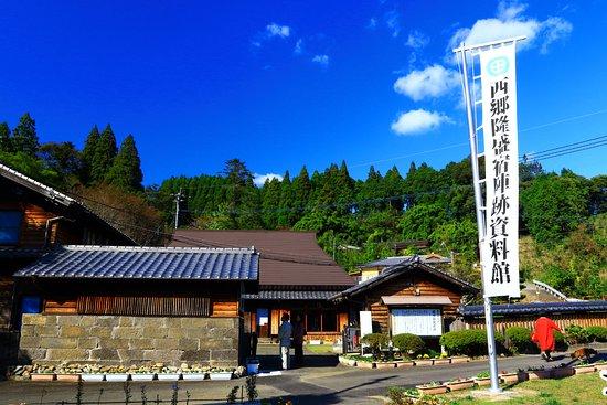 Saigo Takamori Residential Site Museum