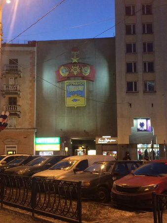 Государственные награды Мурманска на площади Пять Углов: photo0.jpg