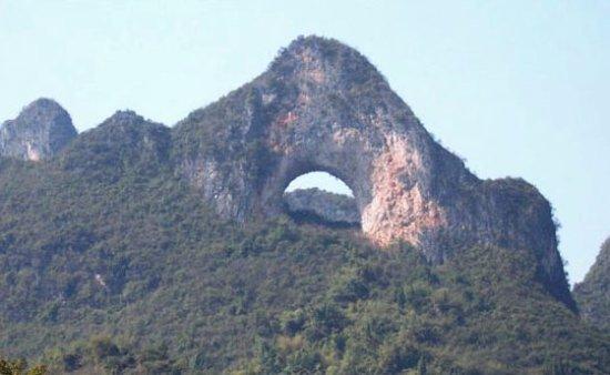 Moon Hill: Vista de la montaña