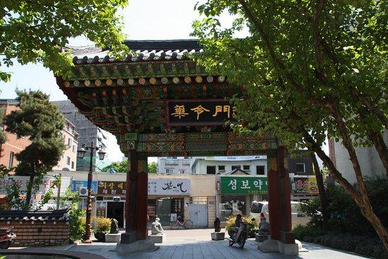 Daegu Oriental Medicine Market