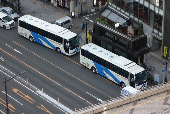 Higashi Nippon Express