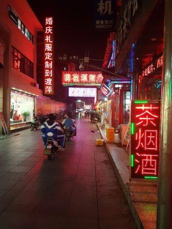 写真蕪湖市枚