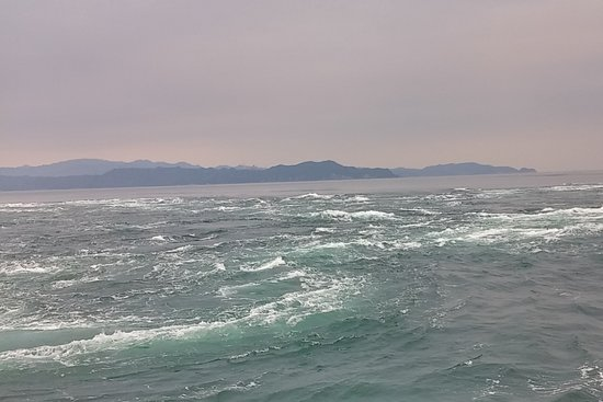 Shikoku-billede