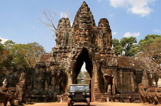 Angkor Temples Jeep Tour From Siem...