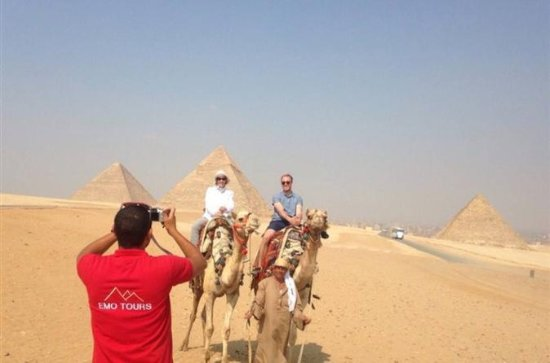 Best cairo tours visit to Giza...