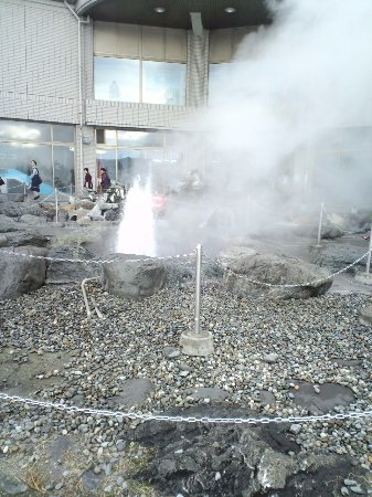 Suwa, Japonia: 訪湖間欠泉センター 間欠泉
