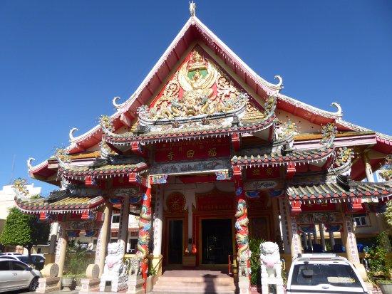 Chanthaburi, Thailand: Buddhistischer Tempel Wat Khetnaboonyaram