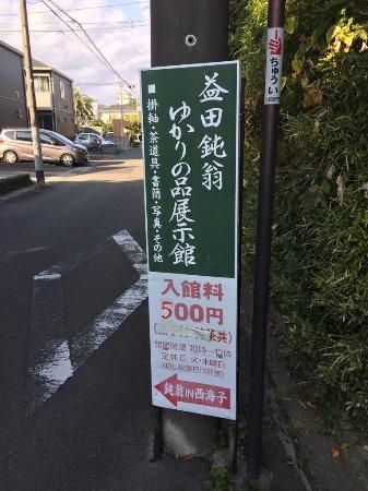 Donno in Saikachi