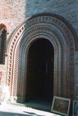 Fontanellato, Italië: Portale