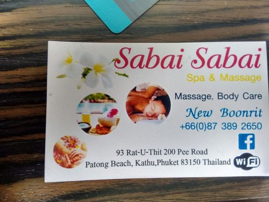 ‪Sabai Sabai Massage‬