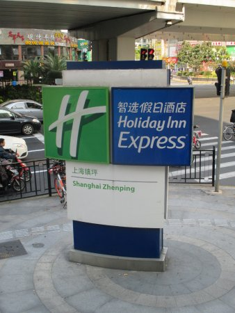 Holiday Inn Express Shanghai Zhenping: Hotel sign on corner