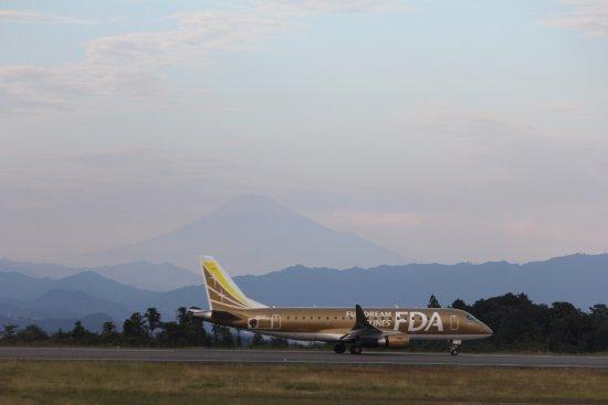 Makinohara, Japan: 富士山をバックに