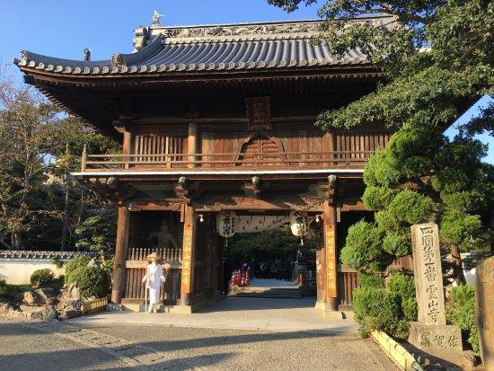 Ryozenji Temple