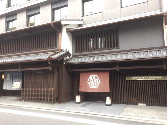Superior Mitsui Garden Hotel Kyoto Shinmachi Bettei: Photo6