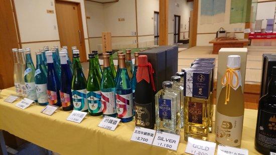 Showa-mura, Japonia: 地酒も販売中