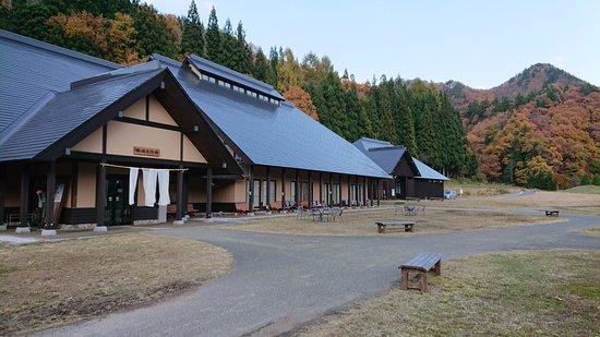 Showa-mura, Japonia: 織姫交流館