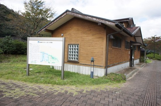 Misato-cho, Japan: トイレと休憩所