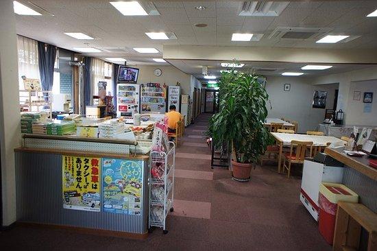 Misato-cho, Japón: フロント