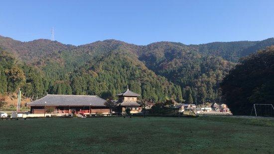Oi-cho, ญี่ปุ่น: photo1.jpg