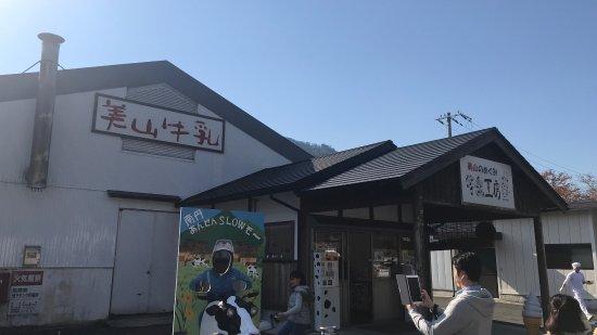 Michi-no-Eki Miyama Fureai Hiroba